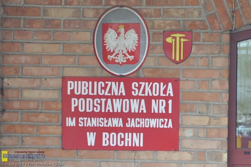 Publiczna Szkoła Podstawowa nr 1 w Bochni szyld
